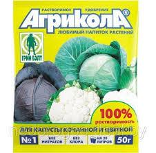 <b>Агрикола</b> 1 Комплексное <b>удобрение</b> (<b>Капуста</b>) 50 гр, цена 1.24 ...