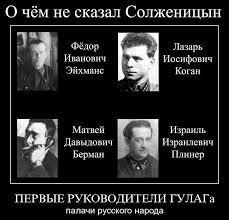 Сталин по факту спас Россию. Клевета на Сталина. Кому это выгодно?