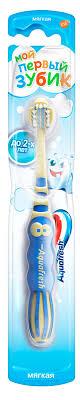 Купить <b>Зубная щетка Aquafresh Мой</b> Первый зубик от 0-2 лет с ...