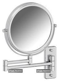 <b>Косметическое зеркало</b> Defesto Pro DEF 101 <b>двустороннее</b> ...