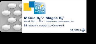 <b>Магне</b> В6 <b>Таблетки</b> 60шт | Официальная инструкция по ...