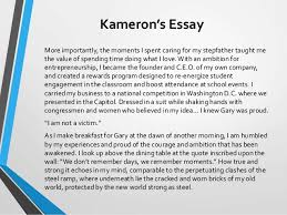 my ambition essay for  th class