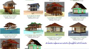 Free home designs and plans   Android Apps on Google PlayFree home designs and plans  screenshot