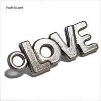 «<b>Подвеска Love</b> 0006229 серебряный цвет 20x7 мм ...