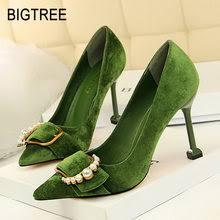 Bigtree <b>Spring Autumn Fashion</b>