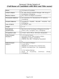 resume biodata sample mba resume sample format resume template resume biodata sample marriage biodata doc word formate resume