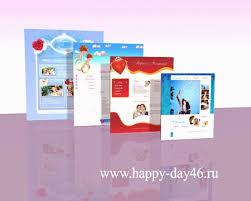 <b>Персональные свадебные</b> сайты // Курский портал о <b>свадьбе</b> и ...