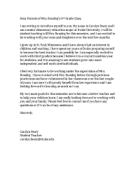 parent letter docshare tips