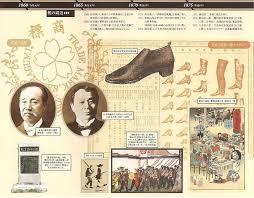 「1870年 - 西村勝三伊勢勝造靴場」の画像検索結果