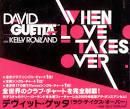 When Love Takes Over [Donaeo Remix]