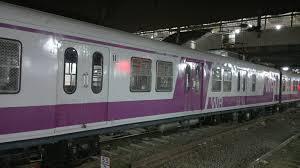 Mumbai Local Railway Helpline Numbers