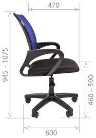 Кресло для оператора <b>CHAIRMAN 696 LT</b>. <b>Офисные кресла</b> ...