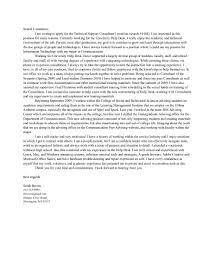 sample cover letter format sample cover letter format 1834