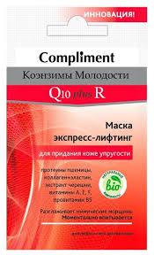 Compliment <b>маска</b> для лица Коэнзимы Молодости Q10plusR ...