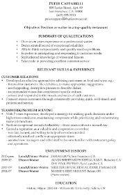 job resume skills examples tk job resume skills examples 26 04 2017