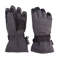 <b>Перчатки GUSTI</b> для мальчика, купить по цене 1130 руб с ...