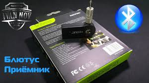 EDUP <b>Bluetooth Receiver</b> : Обзор <b>bluetooth приёмника</b> - YouTube