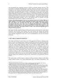 essay on how is peace achievable in 91 121 113 106 essay on how is peace achievable in