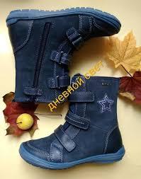 Ботинки полусапоги <b>ciao</b> gore-tex тёплые демисезонные италия ...