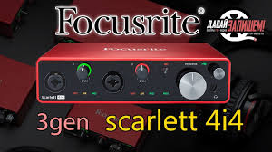 <b>Аудиоинтерфейс Focusrite Scarlett 4i4</b> 3rd GEN - YouTube