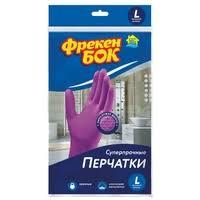 <b>Фрекен БОК</b> — Каталог <b>товаров</b> — Яндекс.Маркет