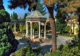 Image result for بزرگداشت حافظ شیرازی