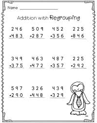 Math worksheets, 2nd grade math worksheets and 2nd grades on Pinterest3-digit addition with regrouping--2nd grade math worksheets--FREE