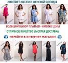 Мини юбки обтягивающие фото fotoyubki ru