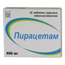 Лекарственное средство ОЗОН <b>Пирацетам</b> таб. п/п/о <b>400мг</b> №<b>60</b> ...