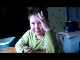 """Мальчик сорвался, уча стих """"<b>Травка</b> зеленеет, солнышко ..."""