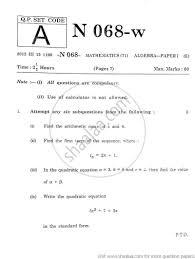 of algebra essay history of algebra essay