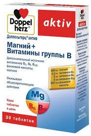 Доппельгерц <b>актив</b> магний+<b>витамины</b> группы b таб. 1260мг №30 ...
