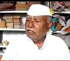 Image result for Maharashtra's 'Mountain Man' built 40-km roads in 57 years