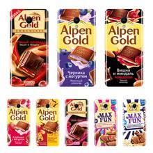 Popular <b>Chocolate</b> Note-Buy Cheap <b>Chocolate</b> Note lots from China ...