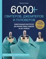 <b>Липман М</b>. | Купить книги автора в интернет-магазине «Читай ...