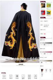 Classical Chinese Traditional Folk Dance Costumes <b>Hanfu Stage</b> ...