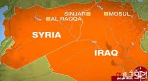 Image result for بمباران اتاق فرماندهی تکفیریها در مرز عراق و سوریه