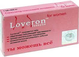 <b>Лаверон для женщин</b> таблетки 500 мг №3 — купить в интернет ...