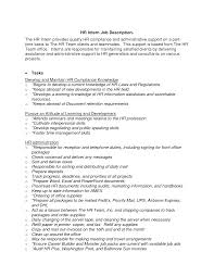 ideas for job description for finance administrative assistant ideas for job description for finance administrative assistant job description job title assistant director of finance