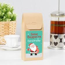 Именной <b>чай Запас бодрости</b> - купить с доставкой в «Подарках ...