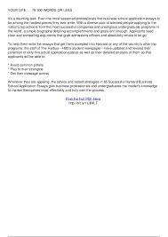 successful harvard business school application essays second         successful harvard business school application essays second edition pdf   image