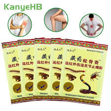 32pcs/4bags Pain Relieving Patches Plasters Joint Leg Back ...