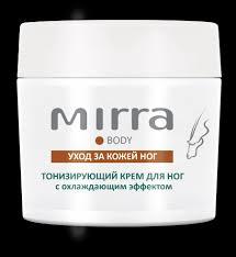 Линии продуктов MIRRA ТОНИЗИРУЮЩИЙ <b>КРЕМ ДЛЯ НОГ с</b> ...