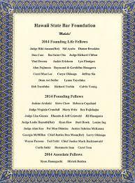 hsbf fellows 2014 jpg 2014 fellows