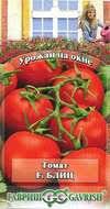 <b>Томат Блиц F1</b> 12 шт. серия Урожай на окне Н10 - ГАВРИШ ГК