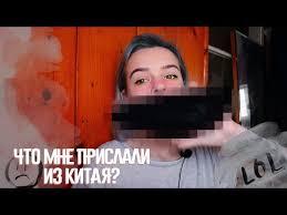 ЧТО МНЕ ПРИСЛАЛИ ПО ПОЧТЕ? | распаковка посылок - YouTube