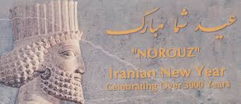 Nowruz   Persian New Year - عید نوروز - Pars Times