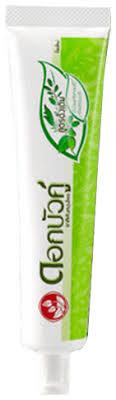 <b>Зубная паста растительная с</b> травами Herbal Original Toothpaste ...