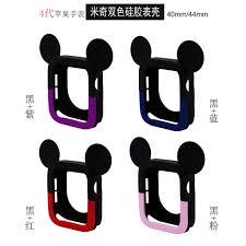 Apple Watch IWatch Case Cover <b>Cartoon Two</b>-<b>tone Mickey</b> 40 ...