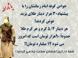Image result for ‫یا مهدی‬‎